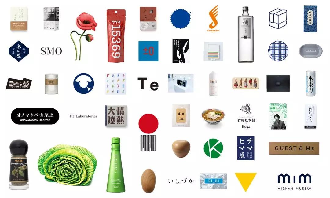 超多作品深度解析!日本顶尖平面设计大师佐藤卓