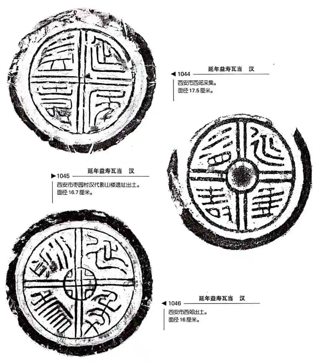 民国第一平面设计师鲁迅,LOGO、字体、版式无一不精!